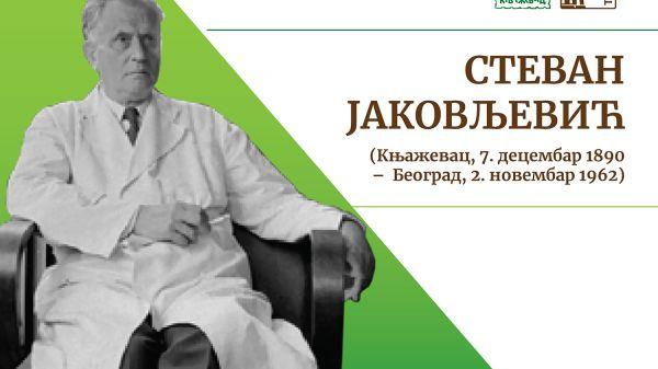 БЛИСТАВ ТРАГ СТЕВАНА ЈАКОВЉЕВИЋА